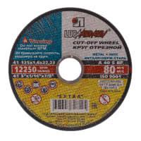 <b>Отрезные</b> и алмазные <b>диски</b> в Ростове-на-Дону – купите в ...