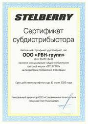 <b>Falcon Eye FE</b>-<b>324</b> silver цена: 5361 руб.