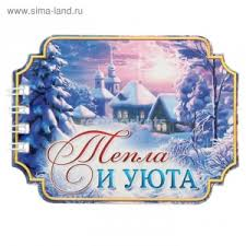 <b>Блокноты</b> А4 на пружинах в Красноярске (1548 товаров) 🥇