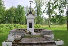 <b>Красные чулки</b> - отзыв о Памятник русским солдатам в ...