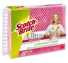 <b>Набор губок для посуды</b> Scotch-Brite Ultra Comfort, 2 шт - купить ...