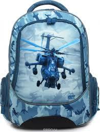 <b>4ALL Ранец школьный School</b> Вертолет 4ALL գինը 27,150 դրամ