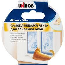 <b>Лента для заклейки окон</b>, 48 мм х 50 м в Москве – купить по ...