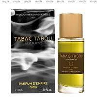 <b>Tabac</b> в Казахстане. Сравнить цены, купить потребительские ...
