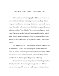 example of college essay template example of college essay