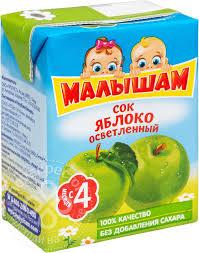 <b>Сок ФрутоНяня Малышам</b> Яблоко 200мл - купить с доставкой на ...