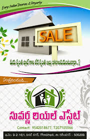 suvarna real estate best brochure design naveengfx real estate best brochure design