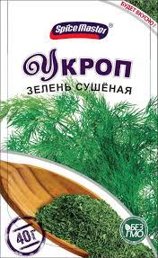 <b>Укроп сушеный Spice Master</b>, 40 г, код 4607001725237. 10 отзывов
