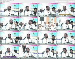 home decor medium size shaykh jalaluddin qasmi taruf e ahle hadees the alim free home ahades 7 hadees free
