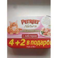 Корм для кошек <b>Petreet Natura кусочки</b> розового тунца с лобстером