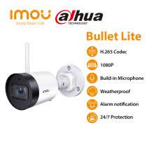 <b>Камеры</b> видеонаблюдения, купить по цене от 1190 руб в ...