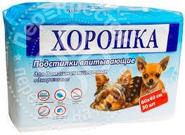 Купить <b>Пеленки для кошек и</b> собак Хорошка 40*60см 30шт с ...