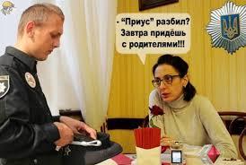 Патрульный полицейский задержан на Львовщине на взятке 7,8 тыс. грн, - СБУ - Цензор.НЕТ 771