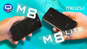 Обзор <b>Meizu M8</b> и <b>Meizu M8</b> Lite . / QUKE.RU / - YouTube
