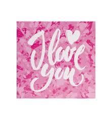 "<b>Шоколадная открытка</b> ""I <b>love</b> you"" | xn--80ab9bib.xn--p1ai"