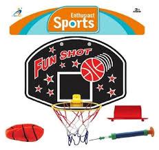 <b>Набор для игры в</b> баскетбол Shantou Gepai (200186611 ...