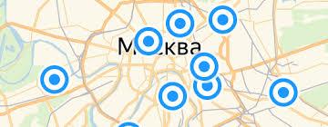 <b>Сачки</b> для <b>аквариумов</b> — купить на Яндекс.Маркете