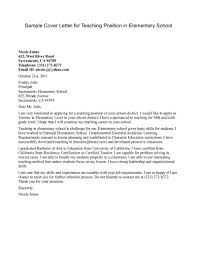 elementary teaching cover letter template elementary teaching cover letter