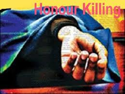 पंजाब: हॉरर किलिंग के नाम चढ़ी मनप्रीत की जिंदगी
