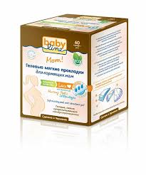 <b>Прокладки</b> для груди <b>BabyLine</b> LUX гелевые 60 шт - купить в ...