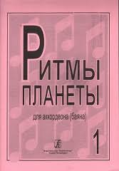 Нотный магазин MusBooks.ru - ноты, книги по искусству ...