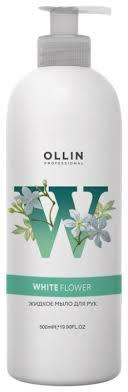 <b>Мыло жидкое</b> для рук <b>OLLIN Professional</b> White Flower — купить ...