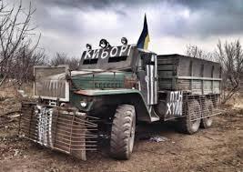 Image result for смешная украинская военная техника