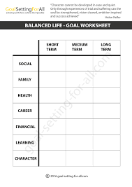 5 personal goal setting worksheets templates printable pdf long medium and short term goals in each area