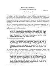 essay on my life pdf readers