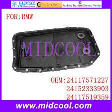 <b>7seu17c high quality</b> auto <b>ac</b> compressor clutch 8pk 105mm 12v