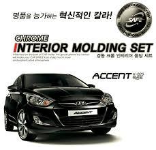 <b>Накладки</b> в салон Safe K-825 <b>Хром</b> на Hyundai Solaris
