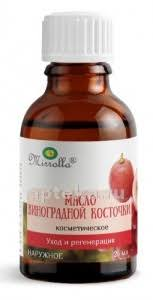 <b>Mirrolla масло</b> виноградной косточки <b>косметическое 25мл</b> - цена ...