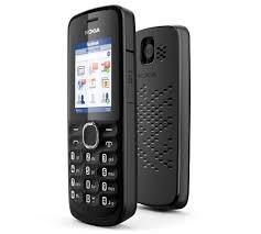 فلاشة نوكيا Nokia rm-827