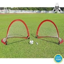 <b>Ворота</b> для <b>футбола DFC Foldable</b> Soccer red : цена ...
