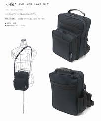 puick rakuten global market business bag vertical briefcase product