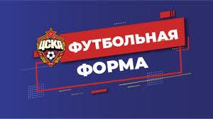 Товары ПФК ЦСКА Москва – 830 товаров | ВКонтакте