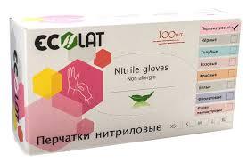 ECOLAT <b>Перчатки нитриловые</b>, <b>розовые</b> перламутровые ...