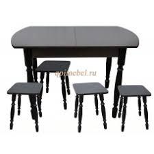 <b>Обеденные группы</b> набор стол с <b>табуретами</b> купить в интернет ...