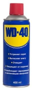 <b>Автомобильная смазка WD</b>-<b>40</b> Средство универсальное ...