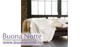 <b>Одеяло German Grass Cashmere</b> всесезонное , размер 220х240 см