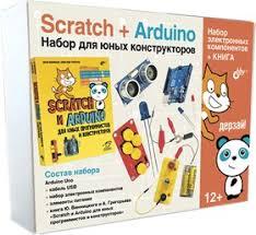 <b>Дерзай</b>! <b>Scratch</b>+<b>Arduino</b>. Набор для юных <b>конструкторов</b>, Книга ...