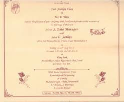 HINDU MARRIAGE INVITATION CARDS MATTER IN HINDI ~ FindMemes.com