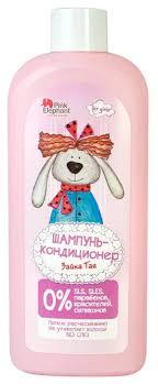 <b>Pink</b> Elephant <b>Шампунь</b>-<b>кондиционер</b> Зайка Тая — купить по ...