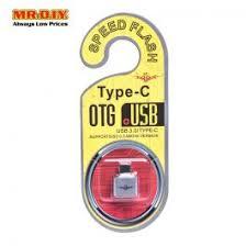 LS Type-C OTG <b>USB Flash</b> Drive | MR.<b>DIY</b>