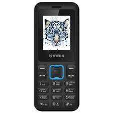 <b>Сотовые телефоны Irbis</b> - цены