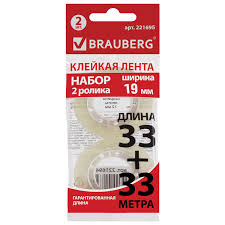 Купить <b>Клейкие ленты</b> 19 мм х 33 м канцелярские <b>BRAUBERG</b> ...