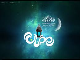 صور رمضانية Images?q=tbn:ANd9GcTvvR9unjhUvQO_sEwREIEXULBlPf9_9aiCJbrKS-7PmQkkJikW