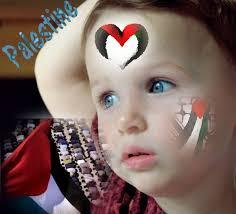 تلميذ يعرب كلمة فلسطين اعرابا يدمع كل عين Images?q=tbn:ANd9GcTvwrYW7PrgpQDiSRexDncGSnLonDwTyiieqhVPDXZ1Z7u1HxOD