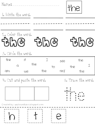 High Frequency Words Kindergarten Worksheets - Khayav1000 Images About Sight Words On Pinterest Sight Word
