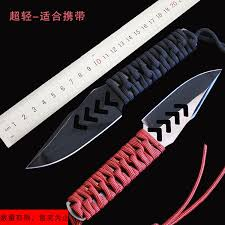 Watchman MH191 fixed blade <b>camping</b> hunting servival outdoor ...